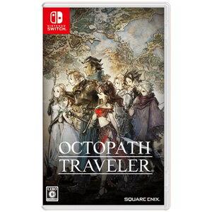 【Nintendo Switch】オクトパストラベラー スクウェア・エニックス [HAC-P-AGY7A NSWオクトパストラベラー]【返品種別B】