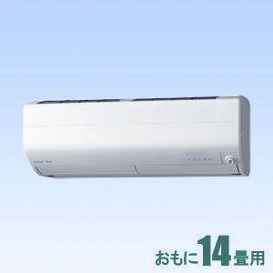 MSZ-ZW4018S-W 三菱 【標準工事セットエアコン】(15000円分工事費込) 霧ヶ峰 おもに14畳用 (冷房:11〜17畳/暖房:11〜14畳) Zシリーズ 電源200V (ピュアホワイト)