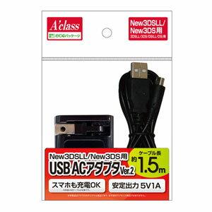 【New3DS/3DS】USB ACアダプタ VER.2(ECOパッケージ仕様) アクラス [SASP-0309]