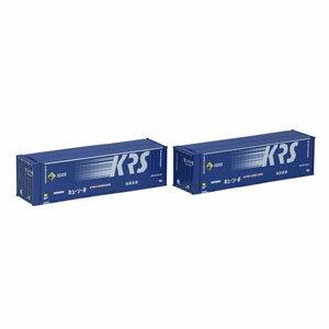 [鉄道模型]トミックス (Nゲージ) 3165 私有 U48A-38000形コンテナ (キユーソー流通システム・2個入)