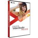 Corel VideoStudio Pro 2018 通常版 コーレル ビデオ編集ソフトウェア