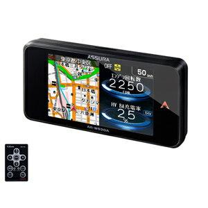 AR-W53GA セルスター GPS内蔵 レーダー探知機無線LAN搭載 リモコン付属 CELLSTAR ASSURA(アシュラ)