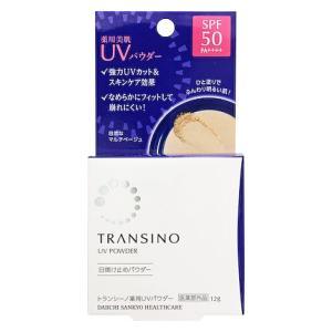 トランシーノ 薬用UVパウダー 12g 第一三共ヘルスケア トランシ-ノヤクヨウUVパウダ12G