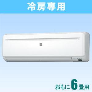 RC-2218R-W コロナ 【標準工事セットエアコン】(10000円分工事費込)冷房専用 おもに6畳用 冷房専用シリーズ ホワイト