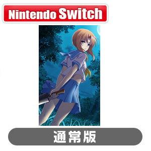 【Nintendo Switch】ひぐらしのなく頃に 奉 通常版 エンターグラム [HAC-P-APHFA NSW ヒグラシ ホウ ツウジョウ]