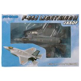 1/144 F-35J ライトニングII 航空自衛隊 F-35A用ロービジデカール付き 塗装済み完成品【SNM14SP】 ピットロード