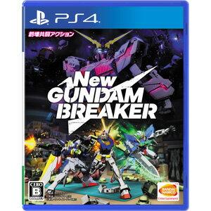 【PS4】New ガンダムブレイカー(通常版) バンダイナムコエンターテインメント [PLJS-36044NEWガンダムブレイカー]
