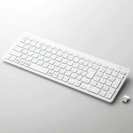 TK-FDP099TWH エレコム 2.4GHzワイヤレス 薄型コンパクトキーボード(ホワイト)