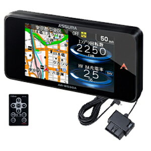 AR-W53GA 117 セルスター GPS内蔵 レーダー探知機 + OBDIIアダプターセット無線LAN搭載 CELLSTAR ASSURA(アシュラ)