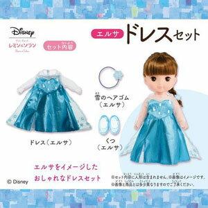 レミン&ソラン エルサ ドレスセット バンダイ 【Disneyzone】