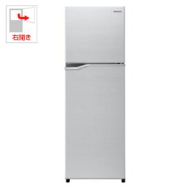 (標準設置料込)NR-B250T-SS パナソニック 248L 2ドア冷蔵庫(シャイニーシルバー) Panasonic