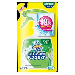 スクラビングバブル 99.9%除菌バスクリーナー アップルの香り つめかえ 350ml ジョンソン SB99.9%ジヨキンバスアツフカエ