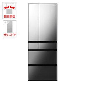 (標準設置料込)NR-F554WPX-X パナソニック 550L 6ドア冷蔵庫(オブシディアンミラー) Panasonic