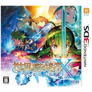 【封入特典付】【3DS】世界樹の迷宮X(クロス) アトラス [CTR-P-BZMJセカイジュ]【返品種別B】