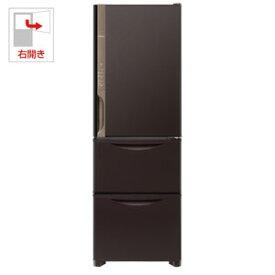 (標準設置料込)R-K38JV-TD 日立 375L 3ドア冷蔵庫(ダークブラウン)【右開き】 HITACHI