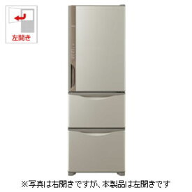 R-K38JVL-T 日立 375L 3ドア冷蔵庫(ライトブラウン)【左開き】 HITACHI