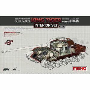 1/35 ドイツ重戦車 Sd.Kfz.182 キングティーガー (ポルシェ砲塔)用 インテリアセット 限定生産【MENSPS-062】 モンモデル