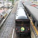[鉄道模型]カトー (Nゲージ)10-1500 35系4000番台 SL「やまぐち」号 5両セット [カトー 10-1500 35ケイ4000バンダイ…
