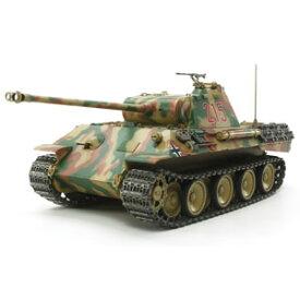 1/25 電動RC組立キット ドイツ戦車 パンサーA(専用プロポ付き)【56605】 タミヤ