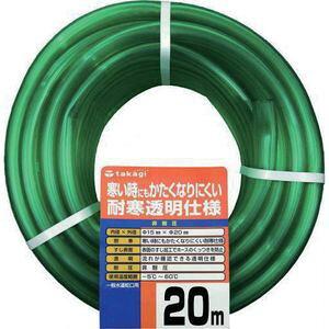 PH20015CD020TM タカギ 耐寒ソフトクリア 15×20 20m巻 takagi