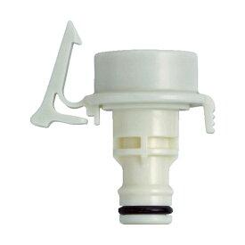 GWA44 タカギ 洗濯機用蛇口ニップル(全自動洗濯機と接続不可) takagi 洗濯機用蛇口に付ける散水ホース用のニップル