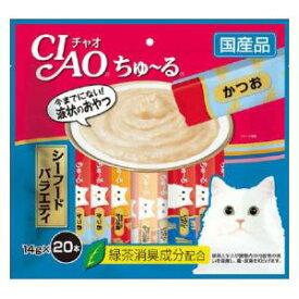 CIAO ちゅ〜る シーフードバラエティ 14g×20本 チャオちゅーる いなばペットフード SC-196