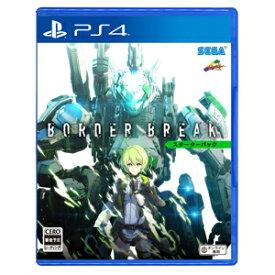 【PS4】BORDER BREAK スターターパック(オンライン専用) セガ・インタラクティブ [PLJM16195 BORDER BREAK スターター]