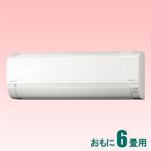 RAS-A22G-W 日立 【標準工事セットエアコン】(10000円分工事費込) おもに6畳用(冷房:6〜9畳/暖房:5〜6畳) Aシリーズ(スターホワイト)