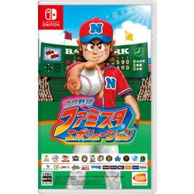 【Nintendo Switch】プロ野球 ファミスタ エボリューション バンダイナムコエンターテインメント [HAC-P-AKYDA スイッチファミスタ]