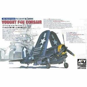 1/144 F4U コルセア 艦上戦闘機 (主翼折畳状態)【AR14408】 AFVクラブ