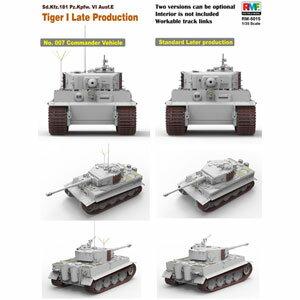 1/35 タイガーI 後期型【RFM5015】 ライフィールドモデル [RFM5015 タイガーI コウキガタ]【返品種別B】