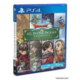 【PS4】ドラゴンクエストX オールインワンパッケージ(ver.1 + ver.2 + ver.3 + ver.4) スクウェア・エニックス [PLJM-16235 PS4DQXALL]