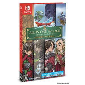 【Nintendo Switch】ドラゴンクエストX オールインワンパッケージ(ver.1 + ver.2 + ver.3 + ver.4) スクウェア・エニックス [HAC-Y-ADNWB NSW DQ ALL]