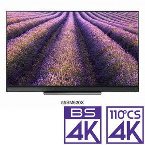 (標準設置料込_Aエリアのみ)55BM620X 東芝 55V型地上・BS・110度CSデジタル4Kチューナー内蔵 LED液晶テレビ (別売USB HDD録画対応)REGZA