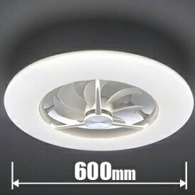 DCC-08CM ドウシシャ LEDシーリングサーキュレーター【ネジ留式】 DOSHISHA Luminous
