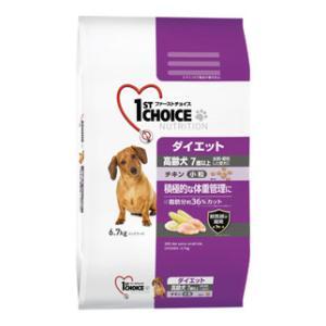 ファーストチョイス 高齢犬(7歳以上)ダイエット 小粒 チキン 6.7kg アース・ペット FCコウレイケンダイエトチキン6.7K