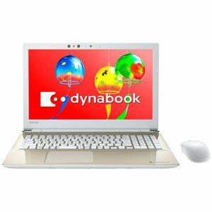 PT75GGP-BEA2 Dynabook 15.6型 ノートパソコン dynabook T75/G サテンゴールド dynabook 2018年 夏モデル(Core i7/メモリ 8GB/HDD 1TB/Office H&B)