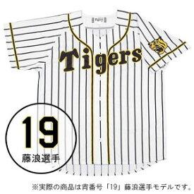 12JRMT8519L ミズノ 阪神タイガース公認 プリントユニフォーム(ホーム) 藤浪選手 背番号:19 (Lサイズ) HANSHIN Tigers Print Uniforms HOME