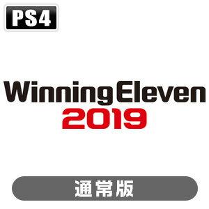【封入特典付】【PS4】ウイニングイレブン 2019 コナミデジタルエンタテインメント [PLJM-16166 PS4 ウイニングイレブン2019]【返品種別B】