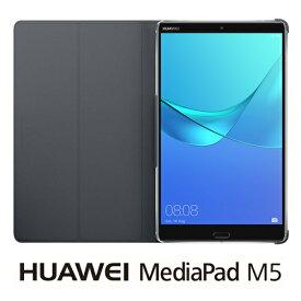 SHT-W09(MPM5-8) HUAWEI(ファーウェイ) 8.4型タブレットパソコン HUAWEI MediaPad M5(Wi-Fiモデル) スペースグレー