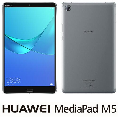 SHT-AL09-GRAY(M5 8) HUAWEI 8.4型タブレットパソコン HUAWEI MediaPad M5(LTEモデル) スペースグレー [SHTAL09GRAYM58]【返品種別B】