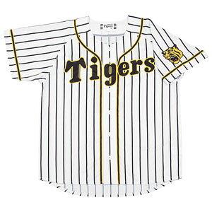 12JRMT8400L ミズノ 阪神タイガース公認 プリントユニフォーム(ホーム)番号なし (Lサイズ) HANSHIN Tigers Print Uniforms HOME