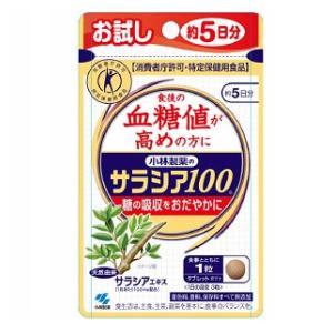 小林サラシア100(15粒) 小林製薬 サラシア100 15T