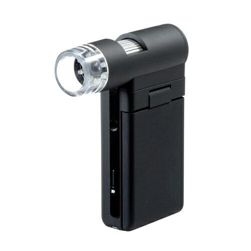 LPE-05BK サンワサプライ デジタル顕微鏡