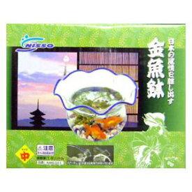 金魚鉢(中) マルカン キンギヨバチチユウNWB-041
