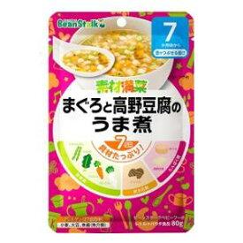 素材満菜 まぐろと高野豆腐のうま煮80g (7か月頃から) 雪印ビーンスターク マグロトコウヤドウフノウマニK0MB
