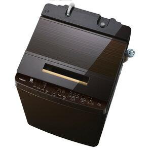 (標準設置料込)AW-10SD7-T 東芝 10.0kg 全自動洗濯機 グレインブラウン TOSHIBA ZABOON