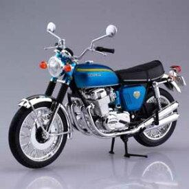 【再生産】1/12 完成品バイク Honda CB750FOUR(K0) キャンディブルー アオシマ(スカイネット)