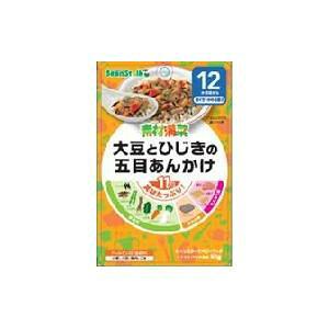 素材満菜 大豆とひじきの五目あんかけ 80g (12か月頃から) 雪印ビーンスターク ダイズトヒジキノアンカケK0M