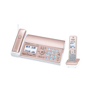 KX-PZ510DL-N パナソニック デジタルコードレス普通紙FAX(子機1台付き) ピンクゴールド Panasonic おたっくす